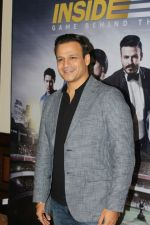 Vivek Oberoi at the Success Party of Web Series INSIDE EDGE on 29th July 2017 (83)_597da65aa0311.JPG
