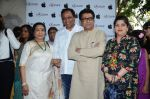 Asha Bhosle, Raj Thackeray at the Launch OF Zanai Bhosle_s iAzre, Apple Store on 30th July 2017 (141)_597eac45d2d85.JPG