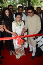 Asha Bhosle, Raj Thackeray at the Launch OF Zanai Bhosle_s iAzre, Apple Store on 30th July 2017 (148)_597eac4cbba66.JPG
