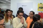 Raj Thackeray at the Launch OF Zanai Bhosle_s iAzre, Apple Store on 30th July 2017 (140)_597eac5ae63ad.JPG