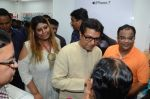 Raj Thackeray at the Launch OF Zanai Bhosle_s iAzre, Apple Store on 30th July 2017 (141)_597eac5cc5a7c.JPG