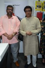 Raj Thackeray at the Launch OF Zanai Bhosle_s iAzre, Apple Store on 30th July 2017 (151)_597eac6e96b6f.JPG