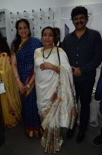 Rashmi Thackeray, Asha Bhosle, Shankar Mahadevan at the Launch OF Zanai Bhosle_s iAzre, Apple Store on 30th July 2017 (141)_597eacf5c7e1a.JPG