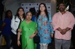Usha Mangeshkar at the Launch OF Zanai Bhosle_s iAzre, Apple Store on 30th July 2017 (228)_597eadbccf4ae.JPG
