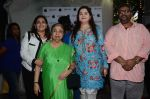 Usha Mangeshkar at the Launch OF Zanai Bhosle_s iAzre, Apple Store on 30th July 2017 (229)_597eadbda21d2.JPG