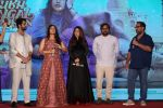 Ayushmann Khurrana, Bhumi Pednekar, Aanand L Rai, Krishika Lulla, Rs Prasanna at the Trailer Launch Of Movie Shubh Mangal Savdhan on 1st Aug 2017 (115)_59808b8c60cfe.JPG