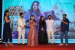 Ayushmann Khurrana, Bhumi Pednekar, Aanand L Rai, Krishika Lulla, Rs Prasanna at the Trailer Launch Of Movie Shubh Mangal Savdhan on 1st Aug 2017 (117)_59808b58f0b6a.JPG
