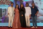Ayushmann Khurrana, Bhumi Pednekar, Aanand L Rai, Krishika Lulla, Rs Prasanna at the Trailer Launch Of Movie Shubh Mangal Savdhan on 1st Aug 2017 (121)_59808b5a2d4da.JPG