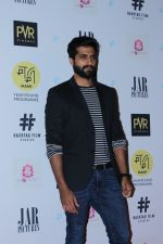 Akshay Oberoi at Gurgaon Film Premiere Hosted By MAMI Film Club on 1st Aug 2017 (29)_598176a754cb5.JPG