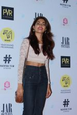 Parvathy Omanakuttan at Gurgaon Film Premiere Hosted By MAMI Film Club on 1st Aug 2017 (57)_598177a25c9cc.JPG