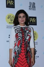 Ragini Khanna at Gurgaon Film Premiere Hosted By MAMI Film Club on 1st Aug 2017 (13)_598177cb386ca.JPG