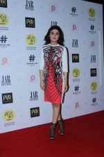 Ragini Khanna at Gurgaon Film Premiere Hosted By MAMI Film Club on 1st Aug 2017 (14)_598177cc05696.JPG