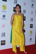 Sayani Gupta at Gurgaon Film Premiere Hosted By MAMI Film Club on 1st Aug 2017 (41)_598177fe19836.JPG