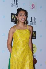 Sayani Gupta at Gurgaon Film Premiere Hosted By MAMI Film Club on 1st Aug 2017 (43)_598177fedf613.JPG