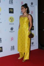 Sayani Gupta at Gurgaon Film Premiere Hosted By MAMI Film Club on 1st Aug 2017 (46)_598178015d67e.JPG