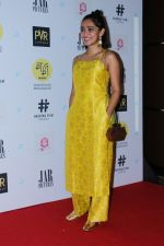 Sayani Gupta at Gurgaon Film Premiere Hosted By MAMI Film Club on 1st Aug 2017 (47)_59817802540b9.JPG