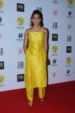 Sayani Gupta at Gurgaon Film Premiere Hosted By MAMI Film Club on 1st Aug 2017 (50)_59817804d4f9d.JPG