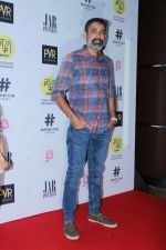 Shanker Raman at Gurgaon Film Premiere Hosted By MAMI Film Club on 1st Aug 2017 (22)_598178231c017.JPG