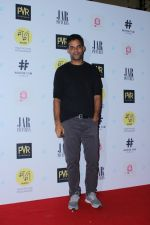 Vikramaditya Motwane at Gurgaon Film Premiere Hosted By MAMI Film Club on 1st Aug 2017 (70)_5981787ca2a05.JPG