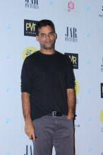 Vikramaditya Motwane at Gurgaon Film Premiere Hosted By MAMI Film Club on 1st Aug 2017 (71)_5981787dd07d6.JPG