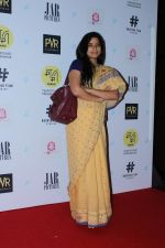 at Gurgaon Film Premiere Hosted By MAMI Film Club on 1st Aug 2017 (40)_5981771d9e8de.JPG