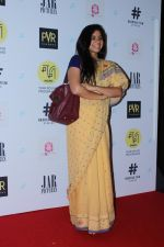 at Gurgaon Film Premiere Hosted By MAMI Film Club on 1st Aug 2017 (41)_5981771e73a37.JPG