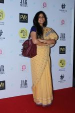at Gurgaon Film Premiere Hosted By MAMI Film Club on 1st Aug 2017 (42)_5981771f40c1a.JPG