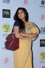 at Gurgaon Film Premiere Hosted By MAMI Film Club on 1st Aug 2017 (43)_5981772011542.JPG