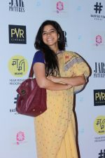 at Gurgaon Film Premiere Hosted By MAMI Film Club on 1st Aug 2017 (44)_59817720d4f53.JPG