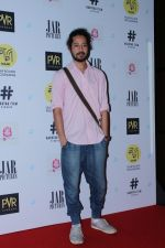 at Gurgaon Film Premiere Hosted By MAMI Film Club on 1st Aug 2017 (48)_59817722c927c.JPG