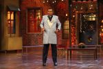 Mithun Chakraborty On the Sets of The Drama Company Tv Show on 2nd Aug 2017 (131)_5982abf94b65d.JPG