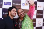 Leslie Lewis with Javed Ali at Rehmatein 2017_5985b86b617df.JPG