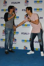 Shaan, Salim Merchant Celebrate Friendship Day Special At 92.7 Big Fm on 3rd Aug 2017 (13)_5985b1a786268.JPG