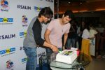 Shaan, Salim Merchant Celebrate Friendship Day Special At 92.7 Big Fm on 3rd Aug 2017 (26)_5985b1af541cf.JPG