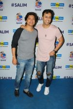 Shaan, Salim Merchant Celebrate Friendship Day Special At 92.7 Big Fm on 3rd Aug 2017 (36)_5985b1b4b6f69.JPG
