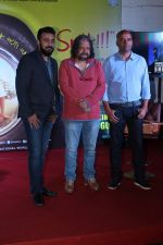 Amole Gupte, Raj Kundra at the Launch of Naak Song Of Film Sniff on 4th Aug 2017 (35)_5986cdda7451c.JPG
