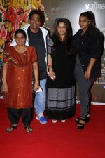Ganesh Acharya at the Grand Red Carpet Premiere Of Film Bhikari on 4th Aug 2017 (92)_5986d098d38f2.JPG