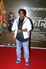 Ganesh Acharya at the Grand Red Carpet Premiere Of Film Bhikari on 4th Aug 2017 (93)_5986d09c9dcd7.JPG