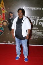 Ganesh Acharya at the Grand Red Carpet Premiere Of Film Bhikari on 4th Aug 2017 (94)_5986d09f6d0d0.JPG