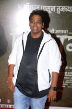 Ganesh Acharya at the Grand Red Carpet Premiere Of Film Bhikari on 4th Aug 2017 (95)_5986d0a15ced1.JPG