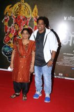 Ganesh Acharya at the Grand Red Carpet Premiere Of Film Bhikari on 4th Aug 2017 (97)_5986d0a3b1a50.JPG