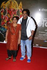Ganesh Acharya at the Grand Red Carpet Premiere Of Film Bhikari on 4th Aug 2017 (98)_5986d0a5b54aa.JPG