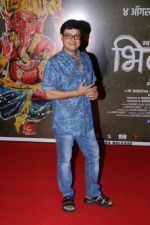 Sachin Pilgaonkar at the Grand Red Carpet Premiere Of Film Bhikari on 4th Aug 2017 (142)_5986cf8769ea4.JPG