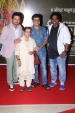 Sachin Pilgaonkar, Swapnil Joshi, Ganesh Acharya at the Grand Red Carpet Premiere Of Film Bhikari on 4th Aug 2017 (145)_5986d0a79d434.JPG