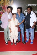Sachin Pilgaonkar, Swapnil Joshi, Ganesh Acharya at the Grand Red Carpet Premiere Of Film Bhikari on 4th Aug 2017 (146)_5986cf8b0aa2d.JPG