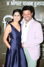 Sai Tamhankar, Swapnil Joshi at the Grand Red Carpet Premiere Of Film Bhikari on 4th Aug 2017 (84)_5986d0c9e3284.JPG