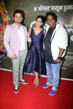 Sai Tamhankar, Swapnil Joshi, Ganesh Acharya at the Grand Red Carpet Premiere Of Film Bhikari on 4th Aug 2017 (86)_5986d0a9926f6.JPG