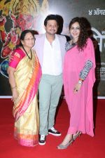 Swapnil Joshi at the Grand Red Carpet Premiere Of Film Bhikari on 4th Aug 2017 (136)_5986d0753f519.JPG