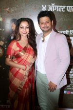 Swapnil Joshi at the Grand Red Carpet Premiere Of Film Bhikari on 4th Aug 2017 (153)_5986d07d918ee.JPG