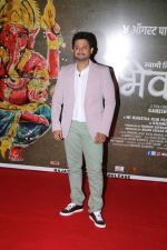Swapnil Joshi at the Grand Red Carpet Premiere Of Film Bhikari on 4th Aug 2017 (84)_5986d05fb0d6d.JPG